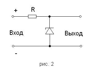 Схема последовательного стабилизатора