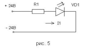 Схема включения светодиода